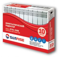 Биметаллический радиатор SAMRISE RВ01-350/80 (10сек)