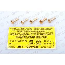 290726 Форсунка запальной горелки природный газ